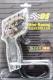 DS Zubehör DS3503B Handregler Basic-3 55 Ohm