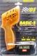 DS Zubehör DS3503D Handregler Basic-3 35 Ohm