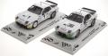 Falcon Fahrzeuge FA02004 Team Pack Porsche 924 GTP Le Mans 1981 No. 1 & Le Mans 1981 No. 36 Special Edition Twin Car Set