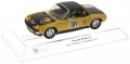 SRC Fahrzeuge IS01608 Porsche 914/6 Wolfenbüttel 1972 #189 Limited Edition