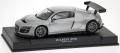NSR Fahrzeuge 801087AW Audi R8 Test Car SILVER AW