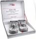 Revoslot Fahrzeuge RS0095 Mercedes CLK GTR Special Edition Box m.2 Autos